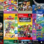 【#スーファミ】Nintendo Switch Online に登場!雑談とオンライン、一覧も! Nintendo Direct 2019.9.5 で気になったソフト その3