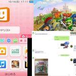 【#ゲーム録画】3DS を Windows10 で録画する方法。「d3dx9_43.dll がありません」の対処