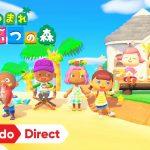 【#どうぶつの森】あつまれって前もあったと思ったのにメイドインワリオだった。 Nintendo Direct 2019.9.5 で気になったソフト その10