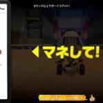 攻略!「World 05 ドラゴ VS マスター4」幅が広がるワールド【#リングフィットアドベンチャー】