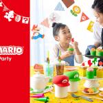 【#NintendoTOKYO】マイニンテンドーストア と扱ってるものが違うから困る。ホーム&パーティグッズ(2019-11-29発売) はネットで。ピクミンは渋谷で。#任天堂アイテム