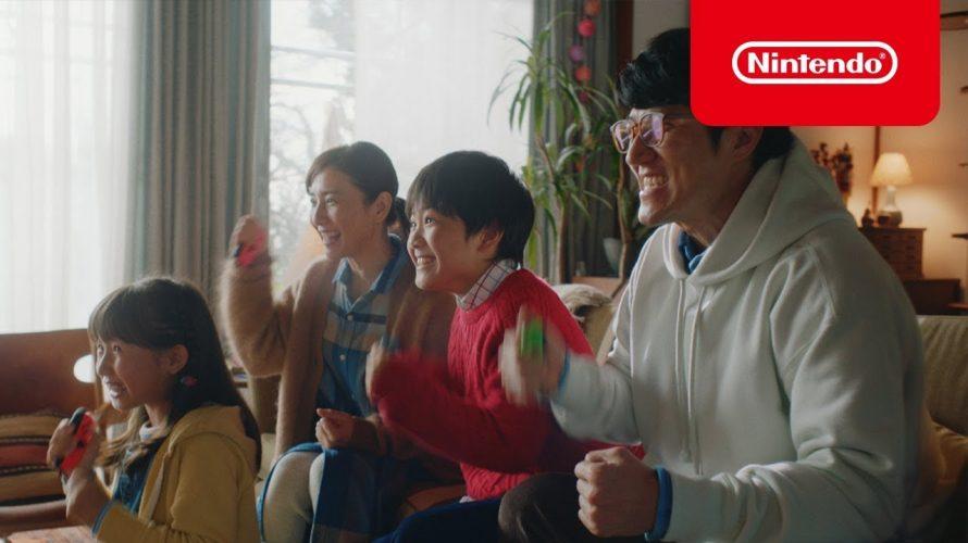 【#任天堂】2019年冬の任天堂のTV CMでおもったこと。