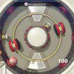 攻略!「World 10 ゲームランド」ラスボスと思いきや【#リングフィットアドベンチャー】