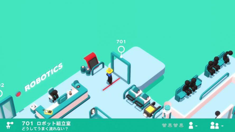 7階 先進ロボット開発部 フロアごとに初見の攻略 #グッジョブ!(Good Job!)