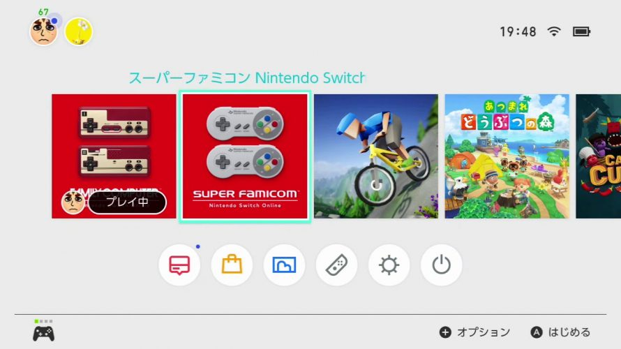 2020年5月20日 追加 第14弾【FE暗黒竜と光の剣 トライアングルアタックバージョン】【FE暗黒竜と光の剣 クライマックスバージョン】「スーパーパンチアウト!!」「パネルでポン」「アルゴスの戦士 はちゃめちゃ大進撃」「ラフワールド」をやってみた #NintendoSwitchOnline