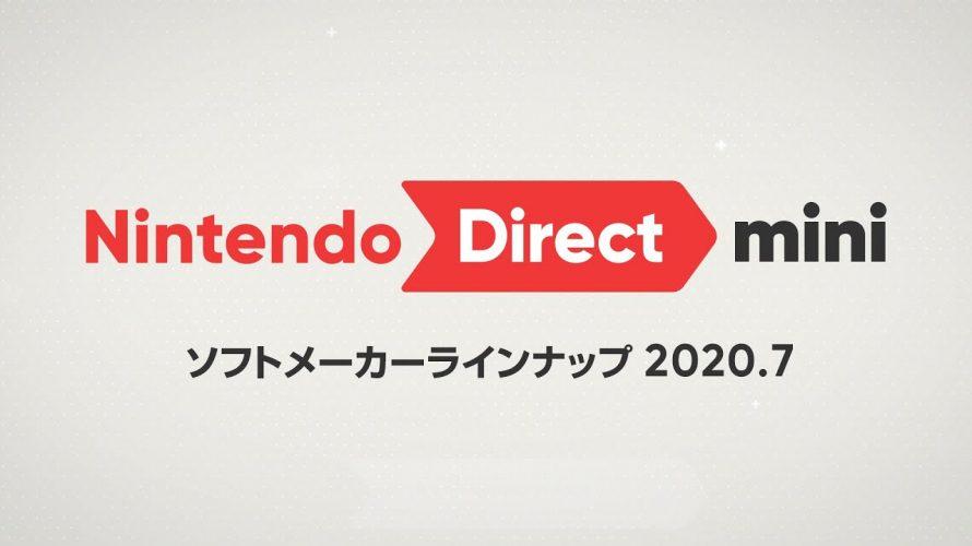 ソフトメーカーラインナップ!ニンダイで気になったもの。Nintendo Direct mini 2020.07.20