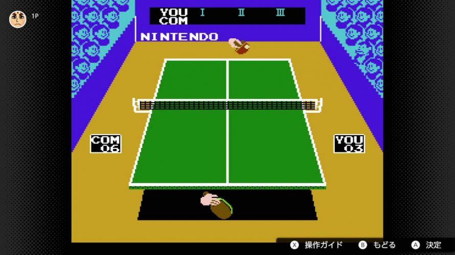 2020年12月18日 追加 第17弾「くにおくんのドッジボールだよ全員集合!」「スーパードンキーコング 3」「ファイアー・ファイティング」「すごいへべれけ」「スマッシュピンポン」をやってみた #NintendoSwitchOnline