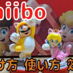 【#フューリーワールド 日記 その1】発売!amiibo は クッパが1番いいことがわかった。使い方、効果、開け方