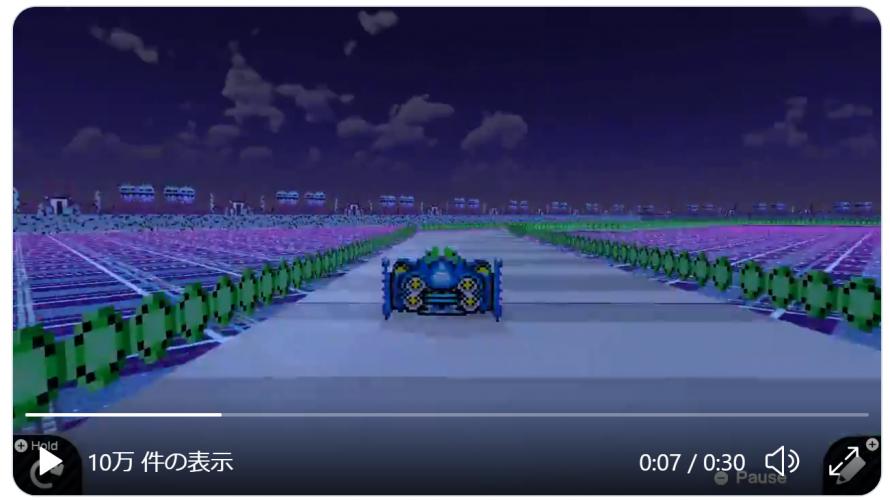 F-ZERO 作った猛者が現る、で思い出す マグロカート【#はじめてゲームプログラミング #ニンテンドーラボ】