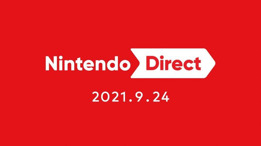 今回はソフト以外も豊富で大感想 Nintendo Direct 2021.9.24 気になったソフトTOP8 + 気になったニュース5個